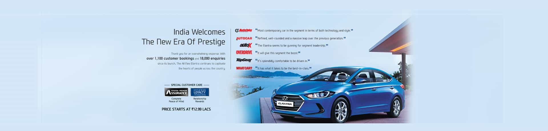 Test Drive All New Hyundai Elantra today - Shreenath Hyundai